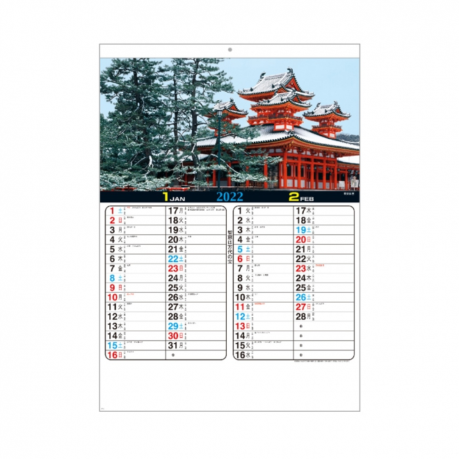 カレンダー BB2 美苑<メモ付庭園集>