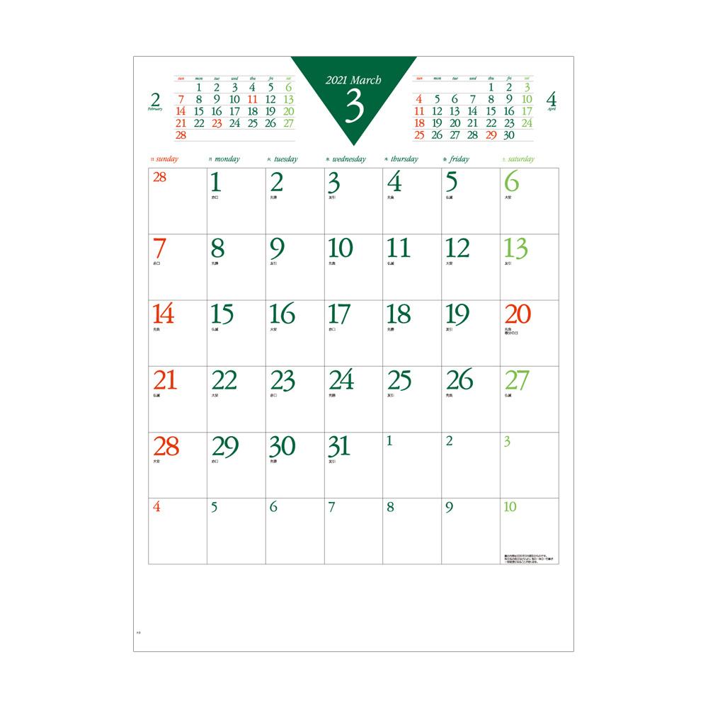 カラー6週文字月表  [IC251]