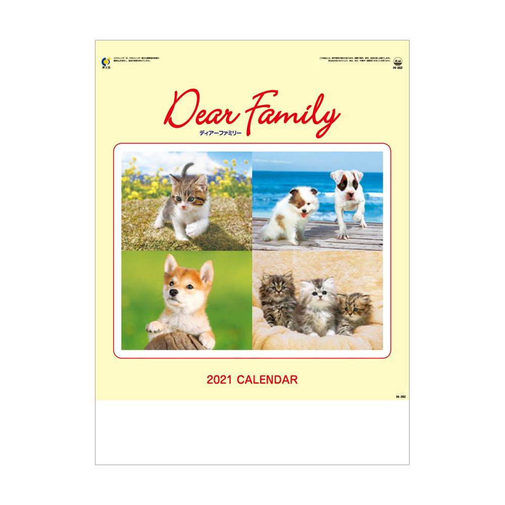Dear Family(ディアー・ファミリー)  [IC262]
