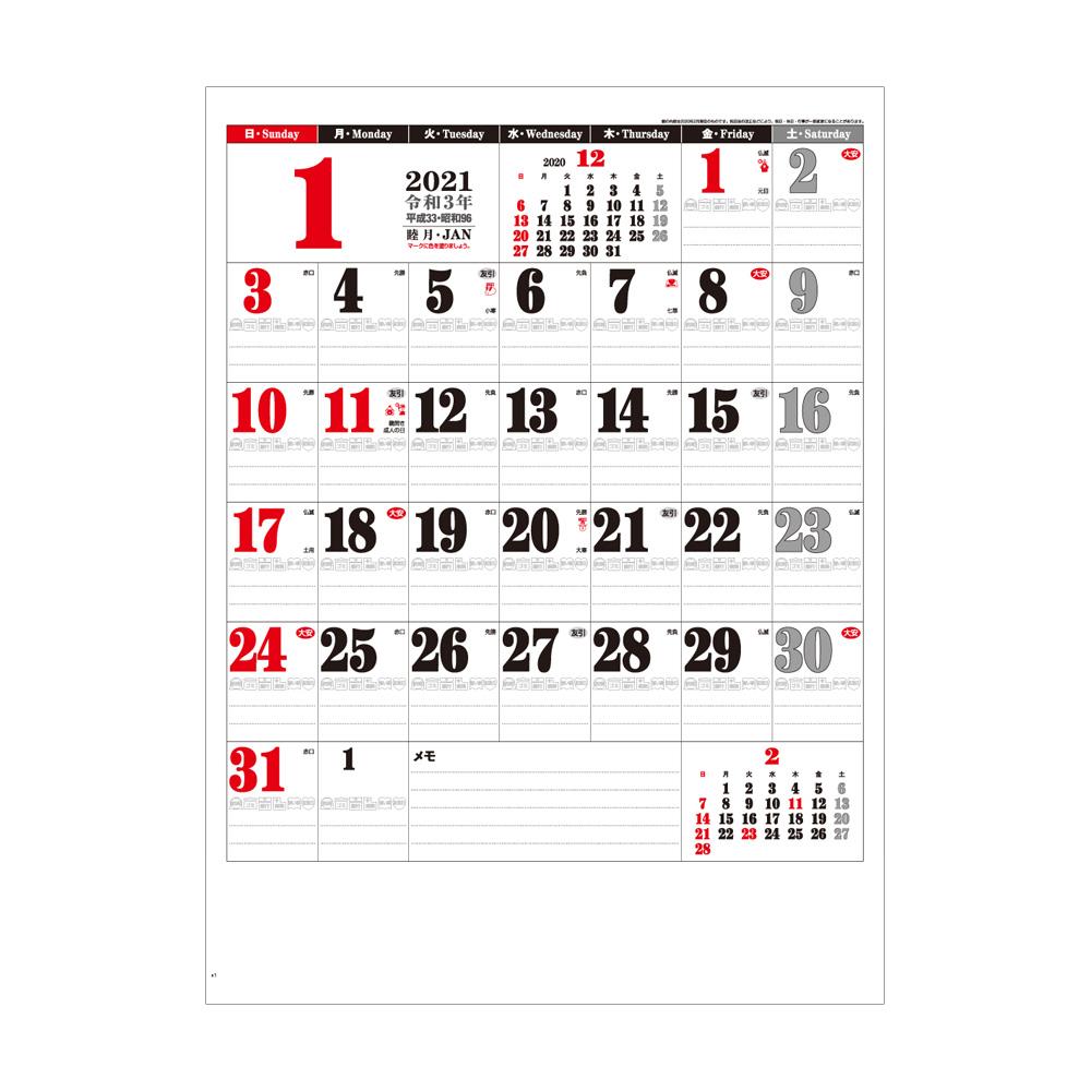 ライフ・メモ カレンダー  [IC279]