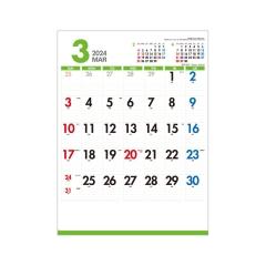 IC-280 3色スケジュールカレンダー