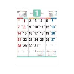 KJ101 パステルカラーカレンダー
