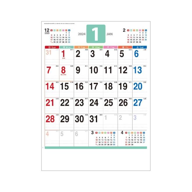 カレンダー KJ101 パステルカラーカレンダー