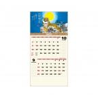 MM222 寅(夢)POSTY(2ヶ月文字)