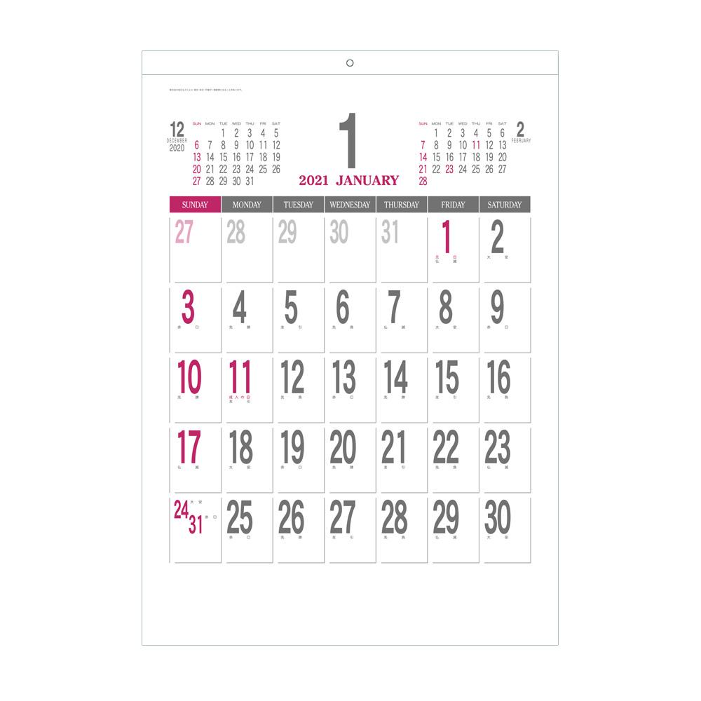 NB140 エコカレンダー・文字