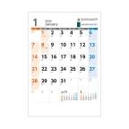 NB145 UD&ECOカレンダー