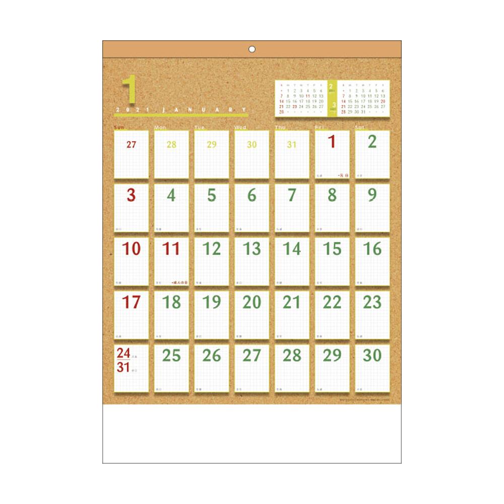 NB146 コルク・メモカレンダー
