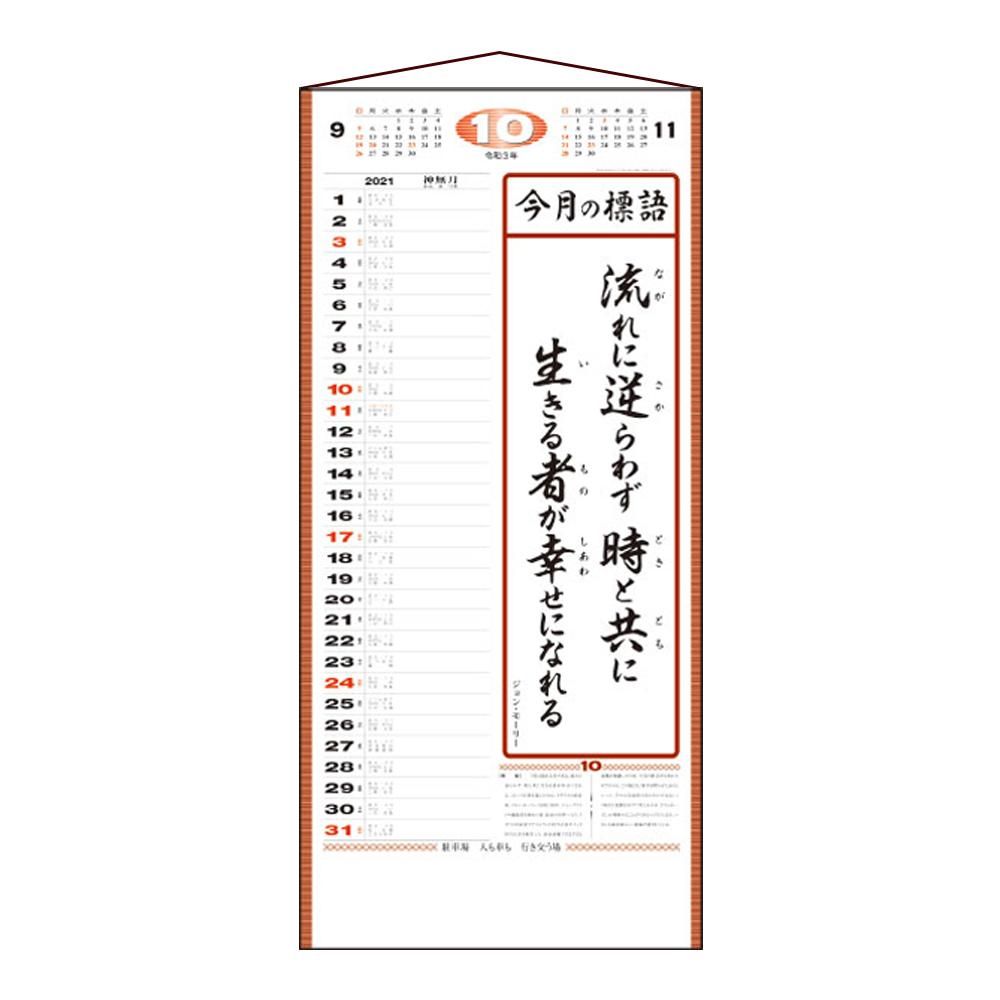 NB231 大型(幸)(ひも付)