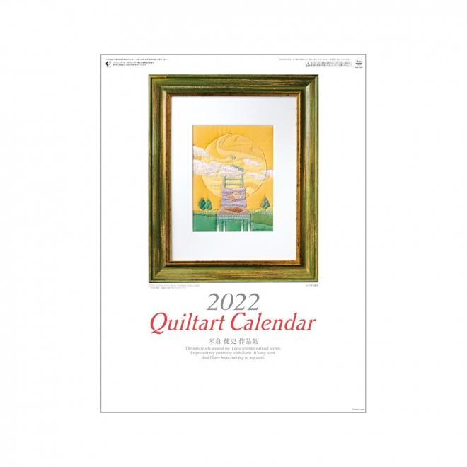 カレンダー ND109 キルトアートカレンダー(米倉健史作品集)