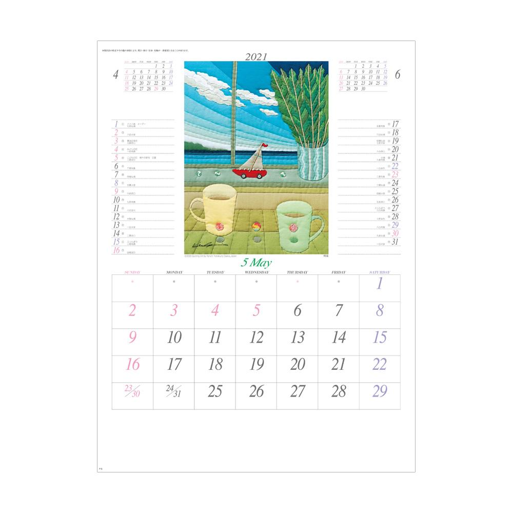 ND109 キルトアートカレンダー(米倉健史作品集)