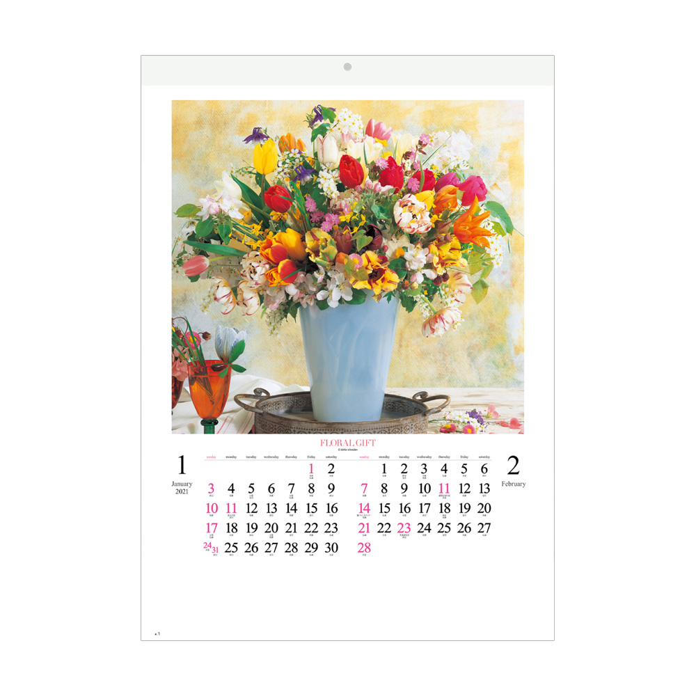 NK047 花の贈り物