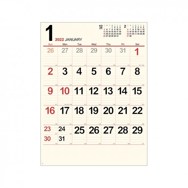 カレンダー NK166 クリーム・メモ月表
