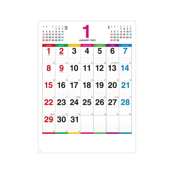カレンダー NK174 カラーラインメモ