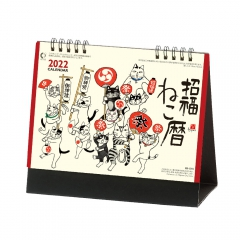 NK515 招福ねこ暦