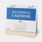 SA380 スケジュールカレンダー