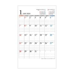 SA-381 メール便カレンダー