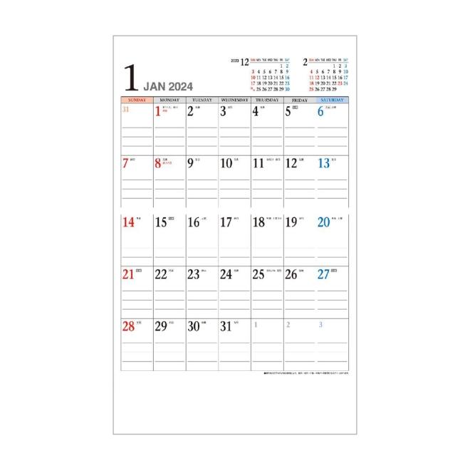 カレンダー SA381 メール便カレンダー
