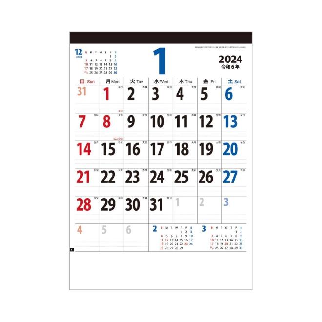 カレンダー SA385 スケジュールプラン