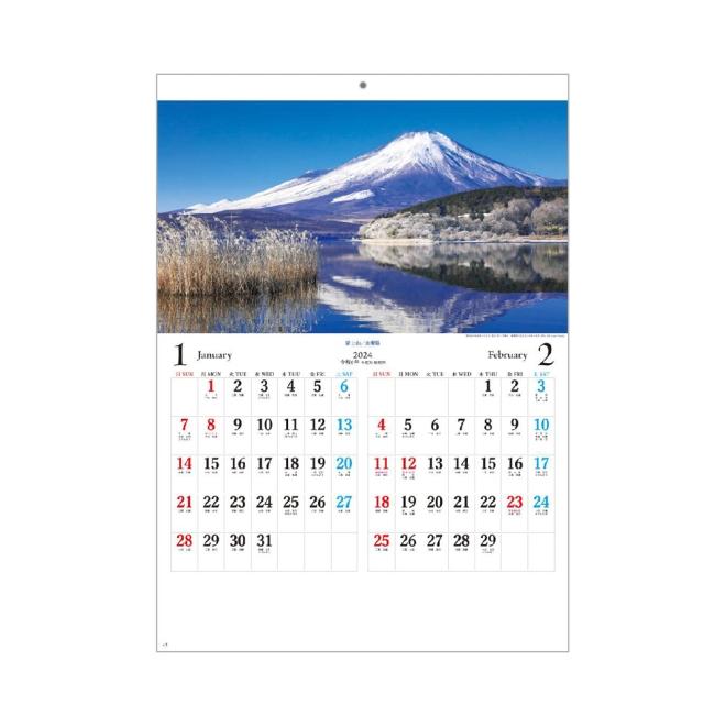 カレンダー SG202 日本六景