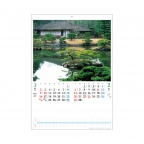 SG203 日本の庭(メモ欄付)