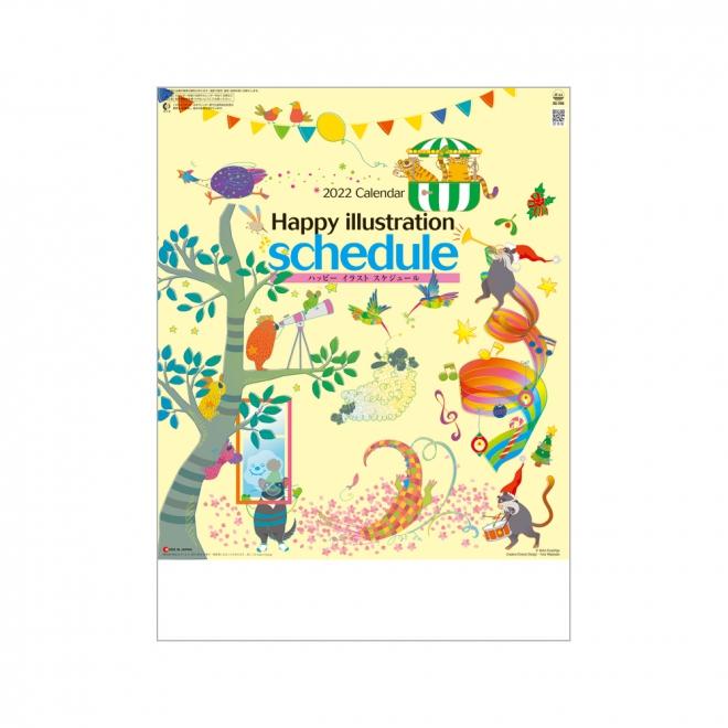 カレンダー SG298 ハッピーイラストスケジュール