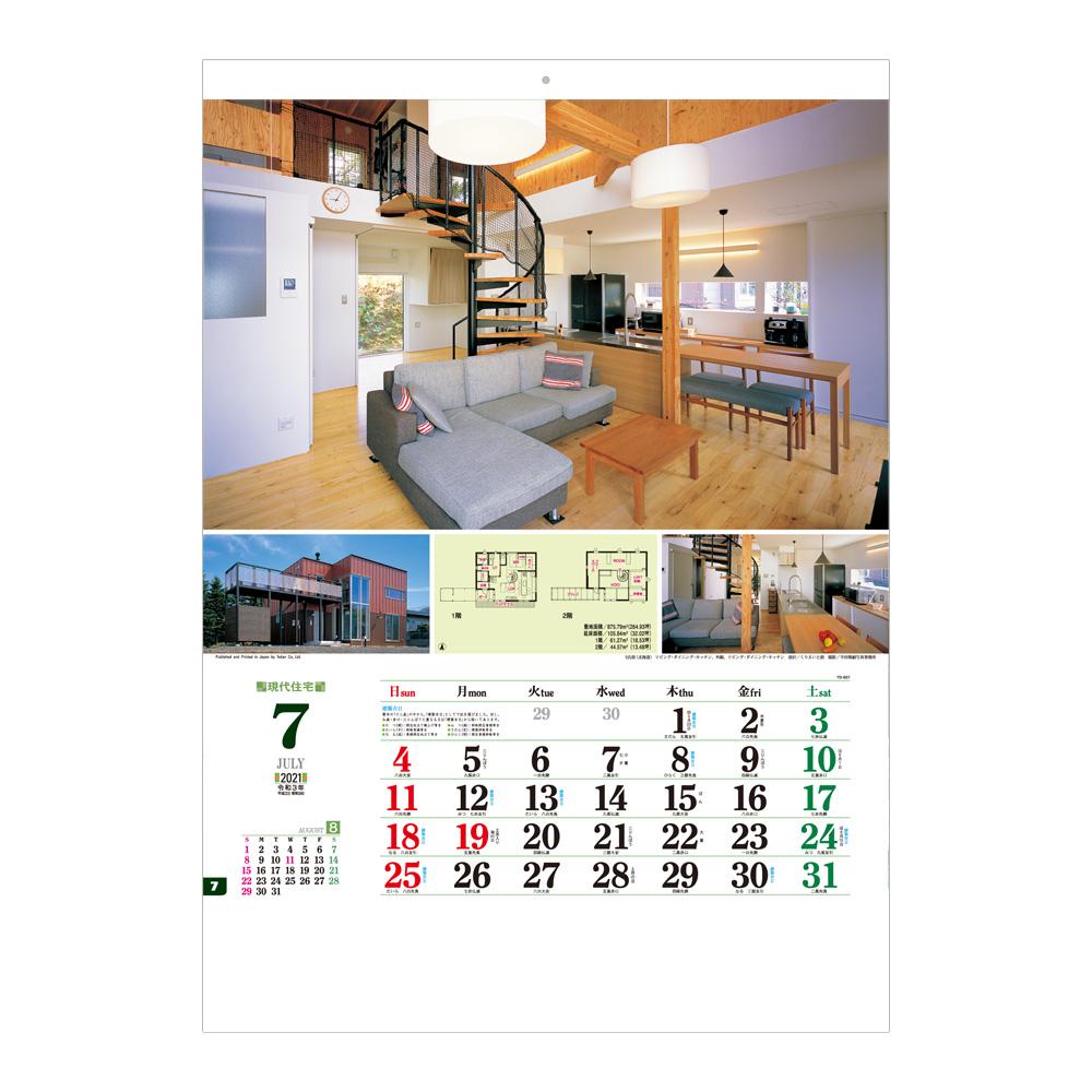 TD657 現代住宅