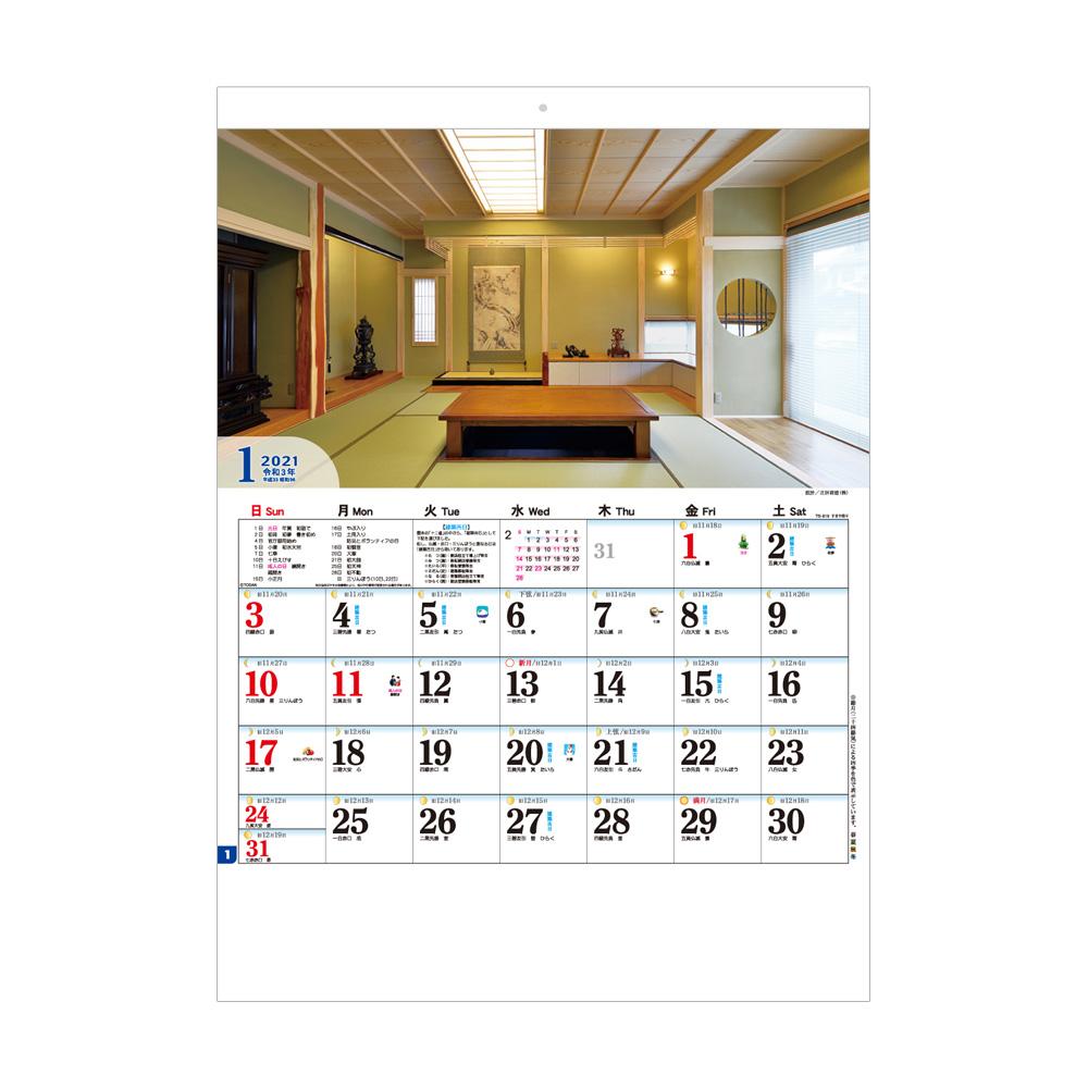 TD816 すきや造り(月の満ち欠けと旧暦付)