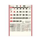 TD882 開運カレンダー(年間開運暦付)