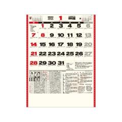 TD882 開運カレンダー