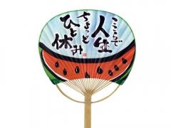 手貼り竹うちわ・スイカ(平柄コンパクト・緑)