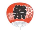 祭り(赤)(柄長AW・市松) - 手貼りポリうちわ [FAMG2179]
