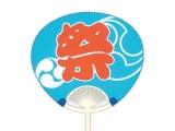 祭り巴(青)(丸柄A・市松) - 手貼りポリうちわ [FAMG2193]