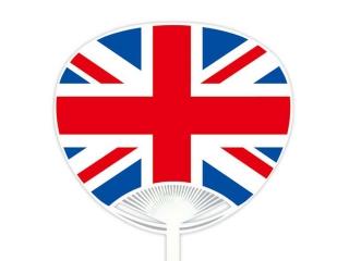 自動貼りポリうちわ・イギリス