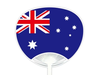 自動貼りポリうちわ・オーストラリア
