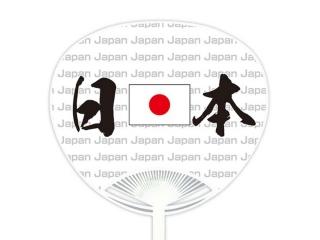 自動貼りポリうちわ・Japan