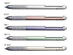 ペン本体のカラーバリエーション