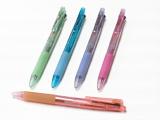 セーラー・フェアライン2カラークリアボールペン