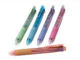 セーラー・フェアライン3カラークリアボールペン