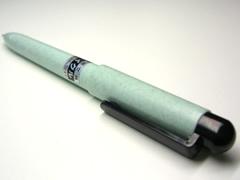 エコロジーシャープボールペン