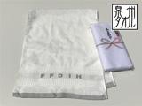 朱子織りタオル・フェイスタオル ワッフルボーダー柄 泉州タオル 日本製