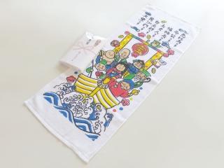 お年賀タオル・干支タオル 宝船柄 日本製