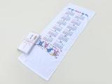 お年賀タオル・干支タオル タテカレンダー柄 日本製