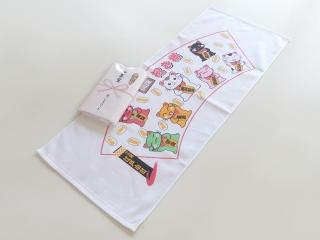 お年賀タオル・干支タオル 招きねこ柄 日本製