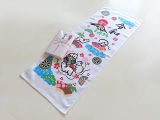 年賀タオル・干支タオル 令和(日本製)