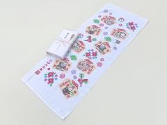 年賀タオル・干支タオル 日の出(日本製)