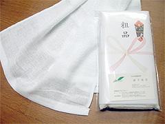 【即納・最小10枚】名刺ポケット付き袋入り粗品タオル  白