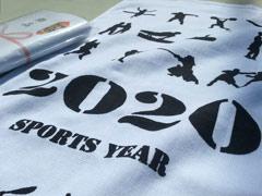 粗品タオル・柄タオル スポーツイヤー2020柄 日本製