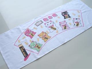 枠ありプリントタオル・フェイスタオル 白タオル 片毛タオル 日本製