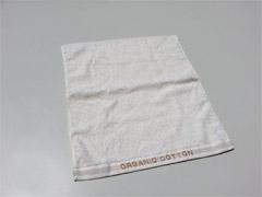 粗品タオル・日本製オーガニックコットンハンドタオル