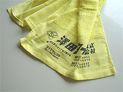 片袖1色プリント・海外製カラー